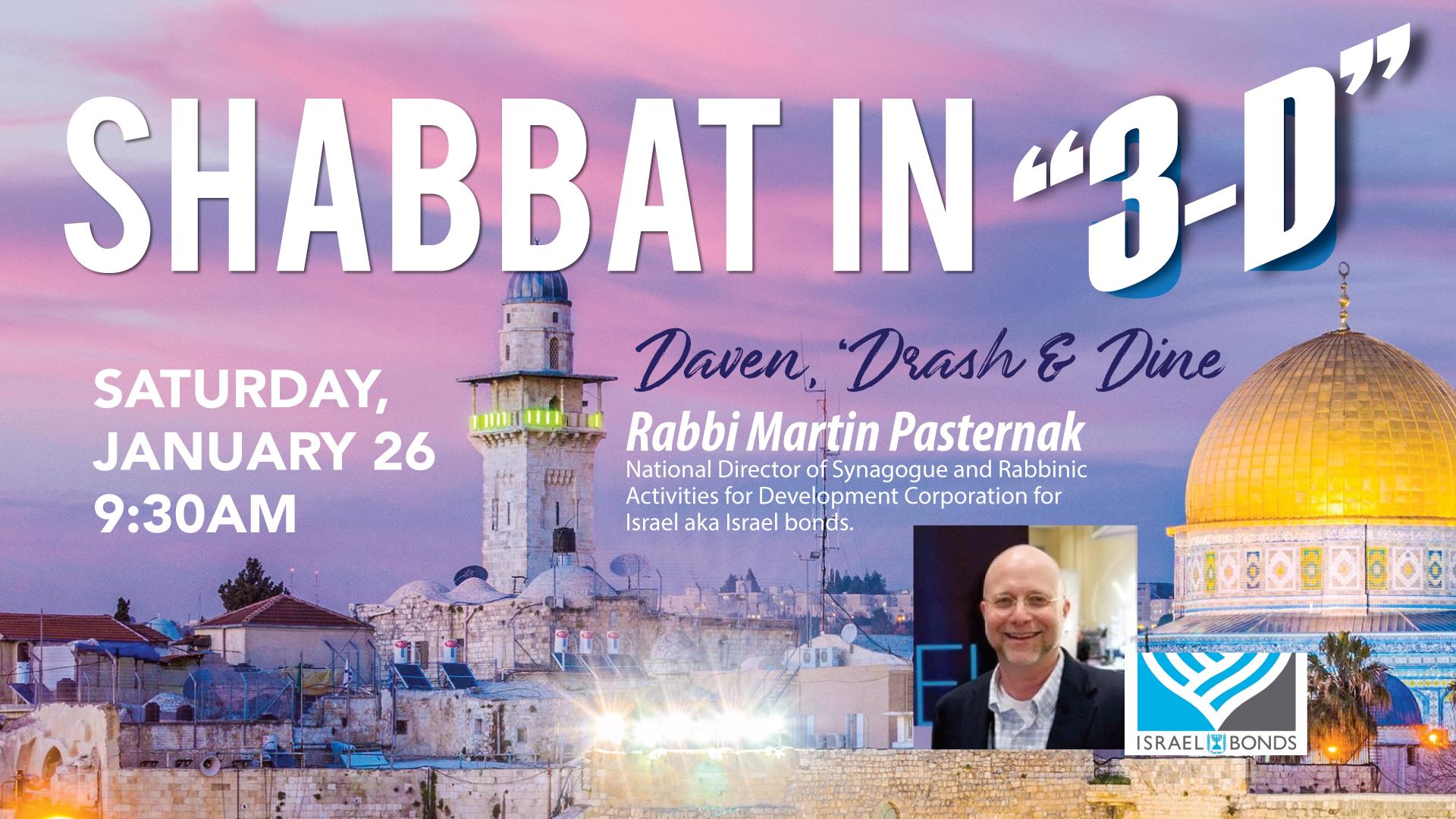 """Shabbat in """"3-D"""""""