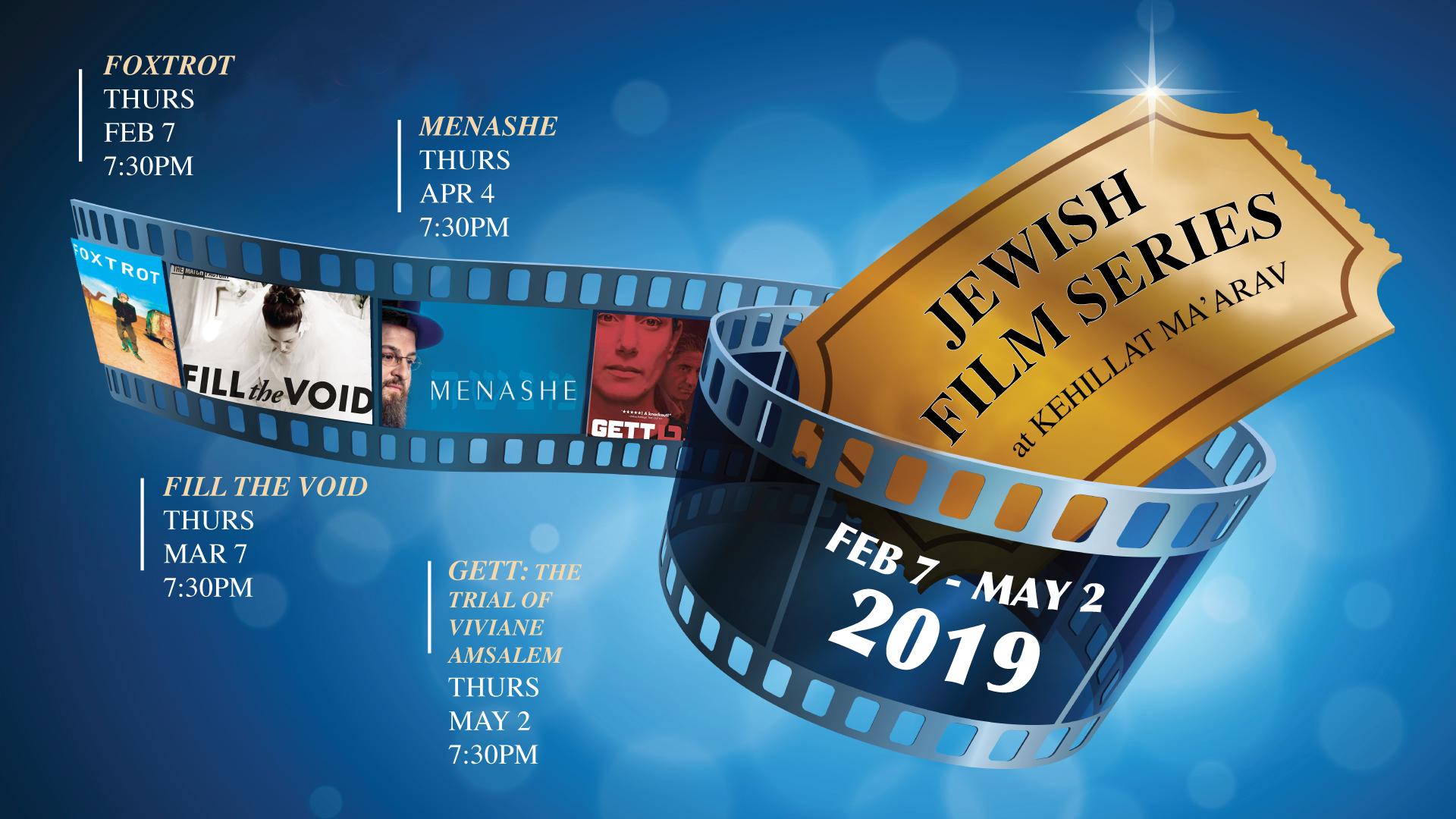 Jewish Film Series: Foxtrot