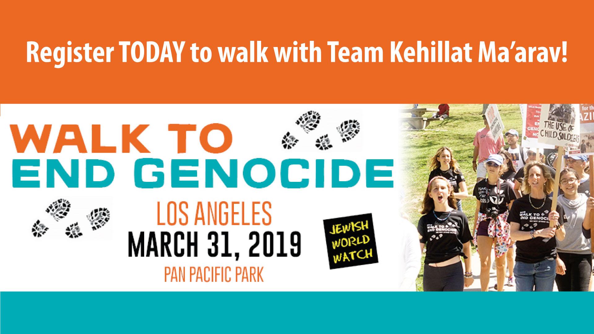 JWW Walk to End Genocide