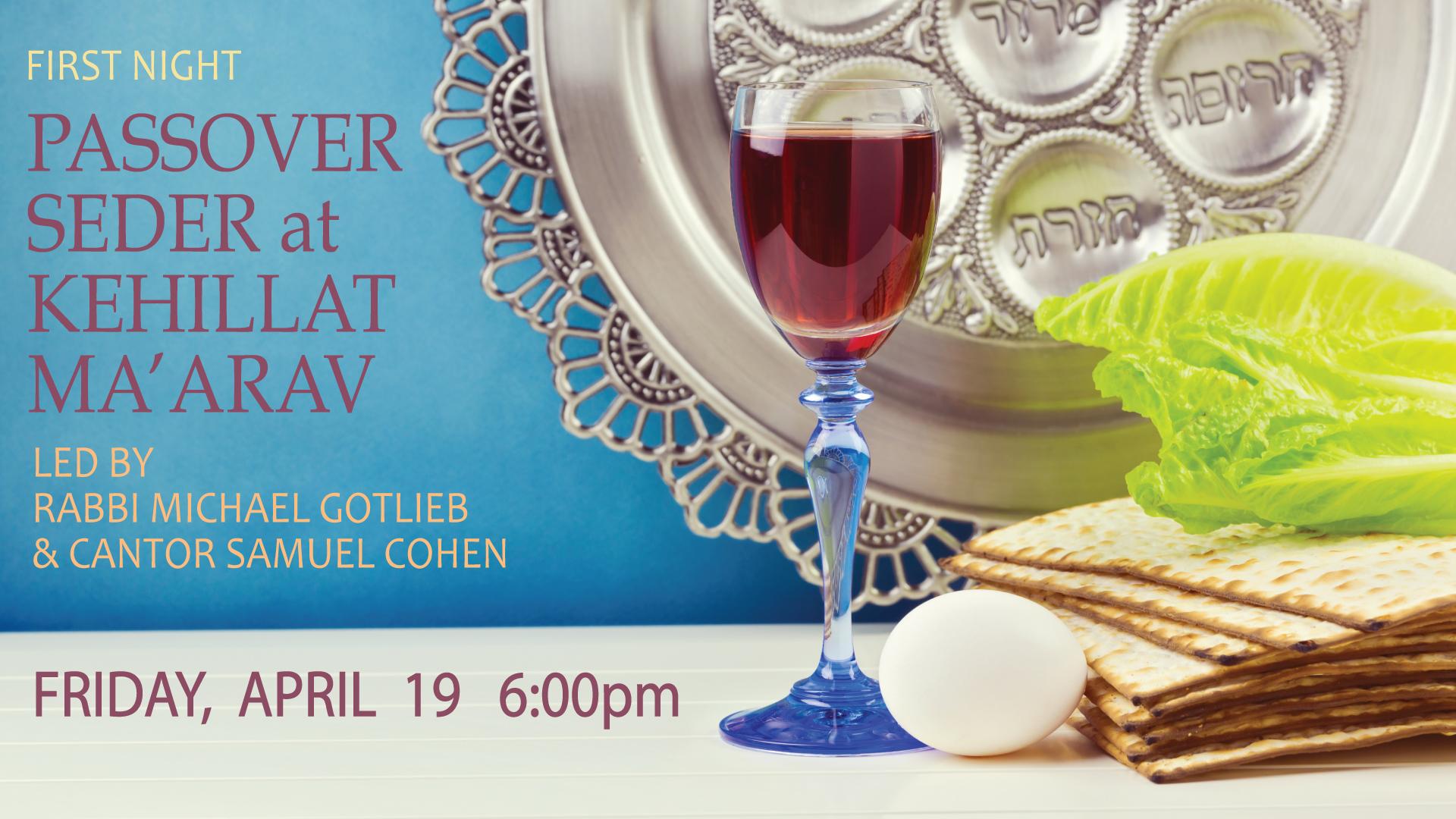 Passover Seder | Kehillat Ma'arav