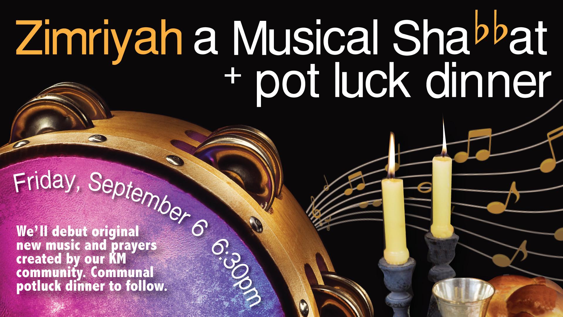 Musical Shabbat and Potluck