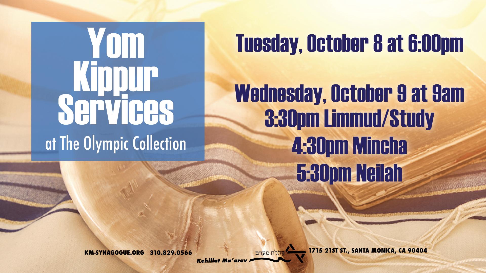 Yom Kippur Services