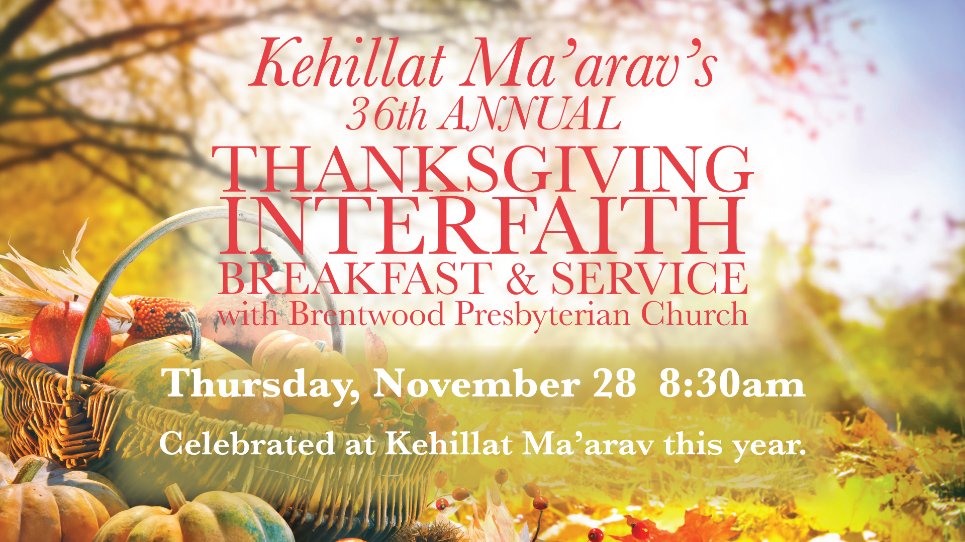 Thanksgiving Interfaith Breakfast & Service